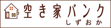 スマイミー静岡|静岡の不動産情報サイト