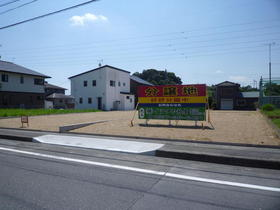 菊川市柳2丁目の売土地,売り地の外観図
